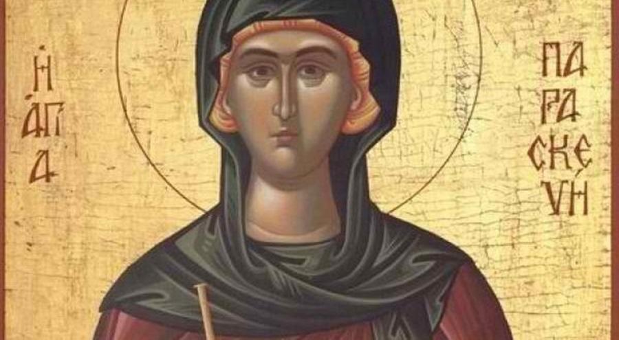 Срби сутра славе Свету Петку: Пре него што заспите, морате да урадите ОВУ ЈЕДНУ ствар