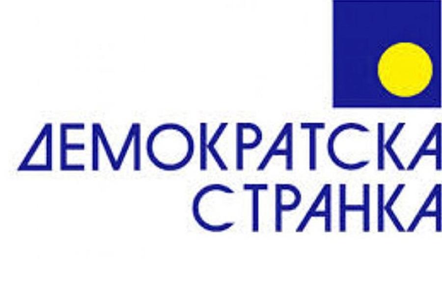 ДС не подржава бојкот избора у неколико општина у Србији