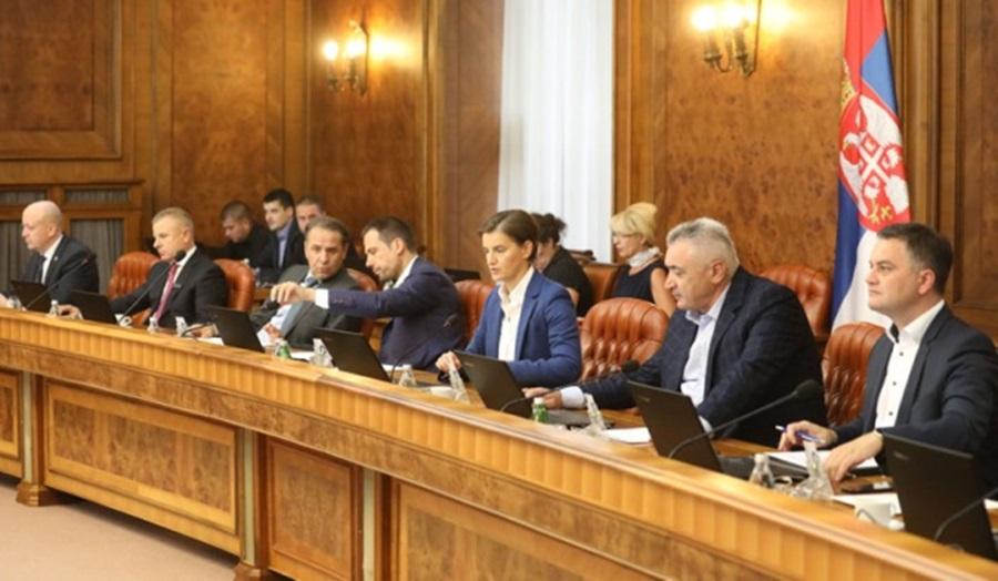 Влада усвојила Предлог закона о заштити података о личности