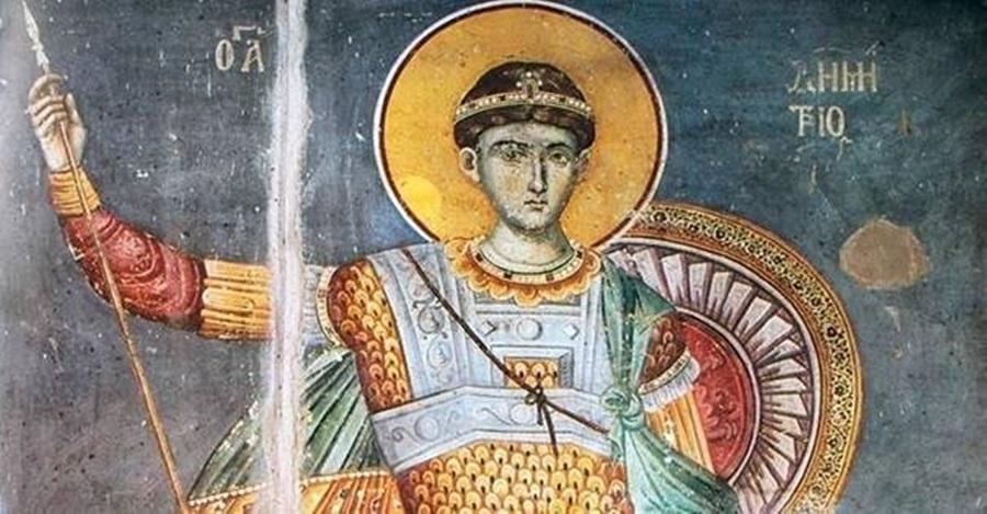 Српска православна црвка и верници славе Митровдан