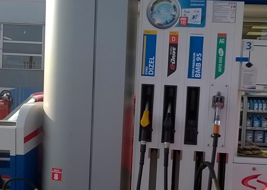 Колико ће гориво коштати ове године