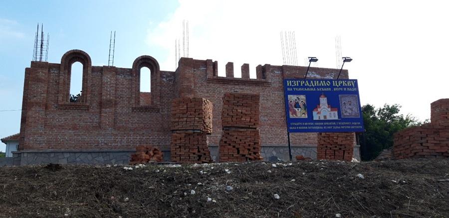 Добровољним прилозима до изградње цркве